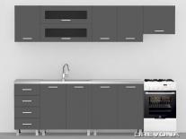 kuchynska-linka-250-cm-seda-grafit-alfa-up-1-27361